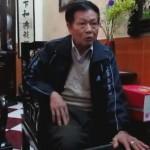 Bác Nhật - Hà Nội
